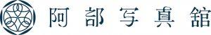 京都でフォトウェディング・着物撮影なら阿部写真館 祇園会館店